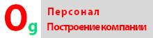 OrgCompany.ru